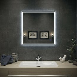 Зеркала - Зеркало с LED подсветкой, 0