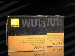 Дистанционное управление - Беспроводной адаптер Nikon WU-1A // 4402 , 0