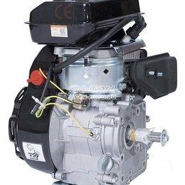 Двигатели - Двигатель LIFAN (Лифан) 154F D16, 0