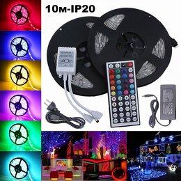 Светодиодные ленты - Лента LED RGB 5050 (10м,IP20,блок,пульт)  набор…, 0