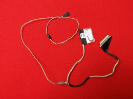Аксессуары и запчасти для ноутбуков - 020980 Шлейф матрицы для ноутбука Acer Aspire E5…, 0