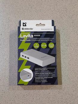 Универсальные внешние аккумуляторы - Внешний аккумулятор Lavita 10000E 3 USB, 10000 mAh, 0