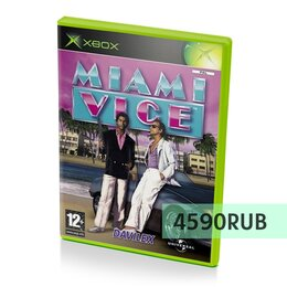 Игры для приставок и ПК - Игры для Xbox Original (42), 0