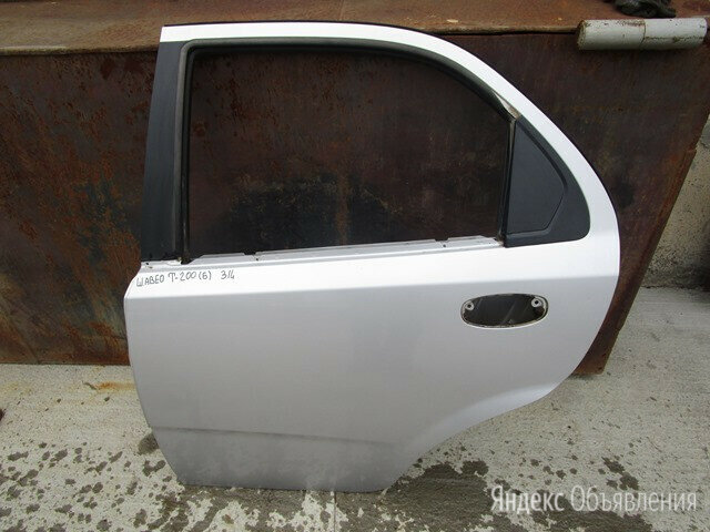 Дверь задняя левая Chevrolet Aveo (T200) 2003-2008 Седан 96585401 по цене 12000₽ - Кузовные запчасти, фото 0