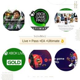 Карты оплаты - Xbox Game Pass Ultimate 14 дней, 0
