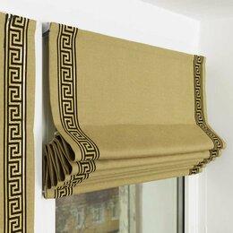 Римские и рулонные шторы - Пошив римских штор. на заказ, 0