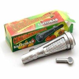 Аксессуары и запчасти - Насадка соковыжималка для мясорубки, ручная ПН - 1, 0