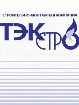 Сварщик - Электросварщик ручной сварки, 0