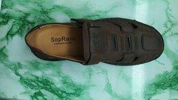 Туфли - Туфли летние SopRano из натуральной кожи, 0