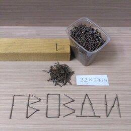 Гвозди - Гвозди строительные черные 1.8*32 850гр, 0