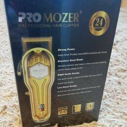 Машинки для стрижки и триммеры - Машинка для стрижки Pro Mozer mz-9828, 0