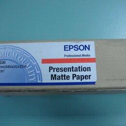 Бумага и пленка - Бумага для широкоформатной печати, 0