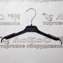 Вешалки-плечики - ВЕШАЛКА ЧЁРНАЯ, КРЮЧОК L=31 СМ, PL31, 0