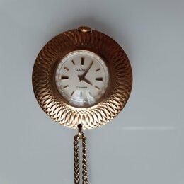 Наручные часы - Женские Часы-кулон / Цепочка Чайка 17 камней…, 0