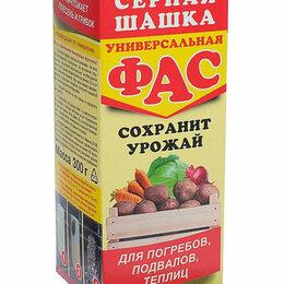 Прочие хозяйственные товары - Серная шашка ФАС Универсальная, 300 гр, 0