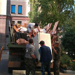 Прочие услуги - Вывоз старой мебели на свалку, 0