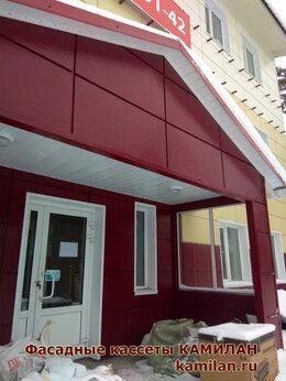 Фасадные панели - Кассета фасадная КФ-7 (0,7мм) 565 х 565/ 1130, 0