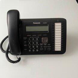 Системные телефоны - Panasonic KX-DT543RU - Цифровой системный телефон. Черный, в наличии, 0