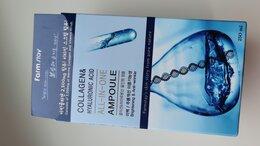 Увлажнение и питание - Многофункциональная сыворотка с гиалурон.кислотой, 0