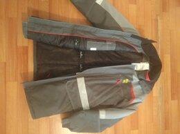 Одежда - Куртка зимняя, 0