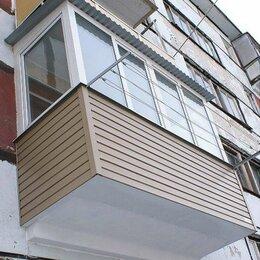 Сайдинг - Балкон обшивка сайдингом, 0