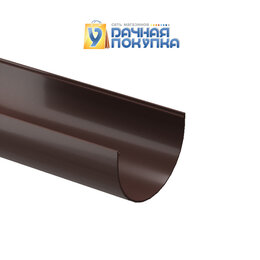 Кровля и водосток - Желоб Docke PREMIUM D120 Шоколад 3000 мм, 0