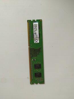 Модули памяти - Озу 2 гб Kingston valueram (KVR13N9S6/2) 2 штуки, 0
