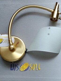 Бра и настенные светильники - Светильник Lussole LSL-1300-01 Dragoni, 0