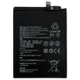 Аккумуляторы -  Аккумулятор Huawei HB486586ECW (P40 Lite / Mate 30 ) 4200, 0
