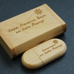 USB Flash drive - Деревянная флешка с коробкой и лазерной гравировкой , 0