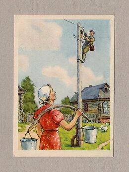 Открытки - В колхозном селе. Кобозев, 1956, чистая, редкая,…, 0