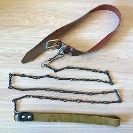 Поводки  - Ошейник кожаный и поводок из цепи., 0