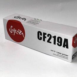 Чернила, тонеры, фотобарабаны - CF219A - Барабан (12К) для HP LaserJet Pro M104/MFP M132 совместимый, 0