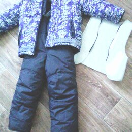 Комбинезоны - Зимняя куртка и штаны, 0