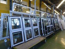 Окна - Окна пластиковые, алюминиевые, деревянные, 0