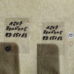 Защитные пленки и стекла - Стёкла задних камер, 0