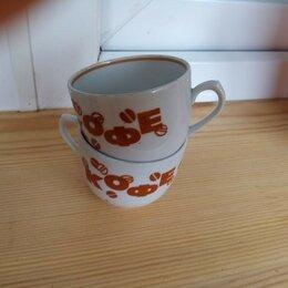 Бокалы и стаканы - Чашки кофейные, 0