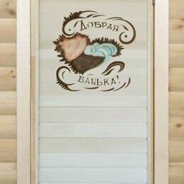 Двери - Дверь банная Тип1 (1800*700) «Добрая Банька» Шапка обьем, 0