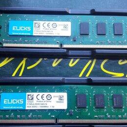 Модули памяти - ddr3 8gb оперативная память, 0