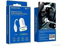 Зарядные устройства и адаптеры - Автозарядка Borofone (QC 3.0) + Type-C, 0