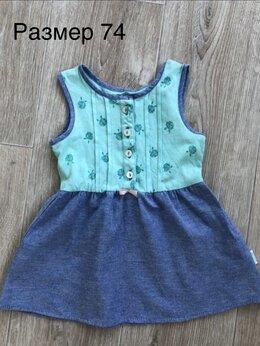 Платья и сарафаны - Платье 74 р, 0