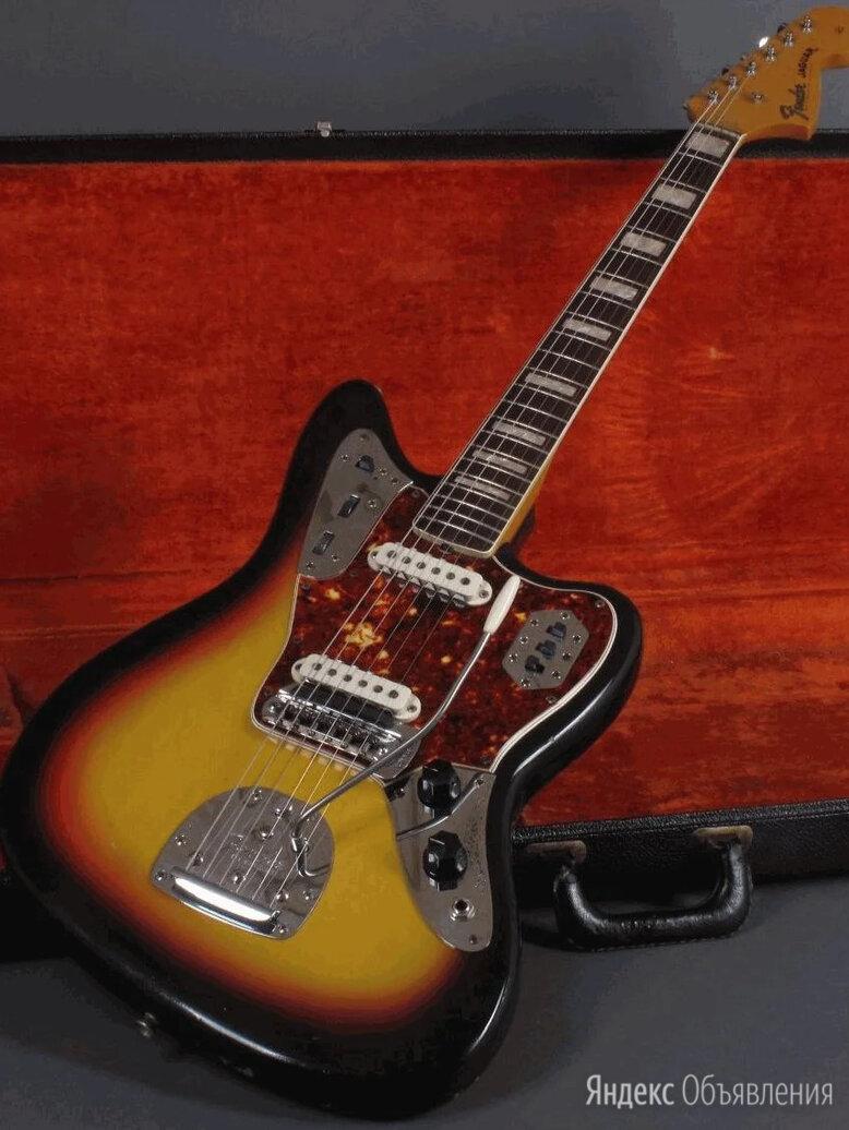 Пикгард пикгуард pickguard для Fender Jaguar. Доставка по цене 1999₽ - Аксессуары и комплектующие для гитар, фото 0