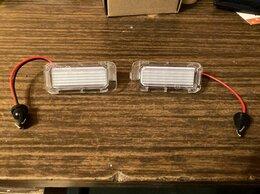 Электрика и свет - Светодиодная лампа номерного знака для Ford, 0