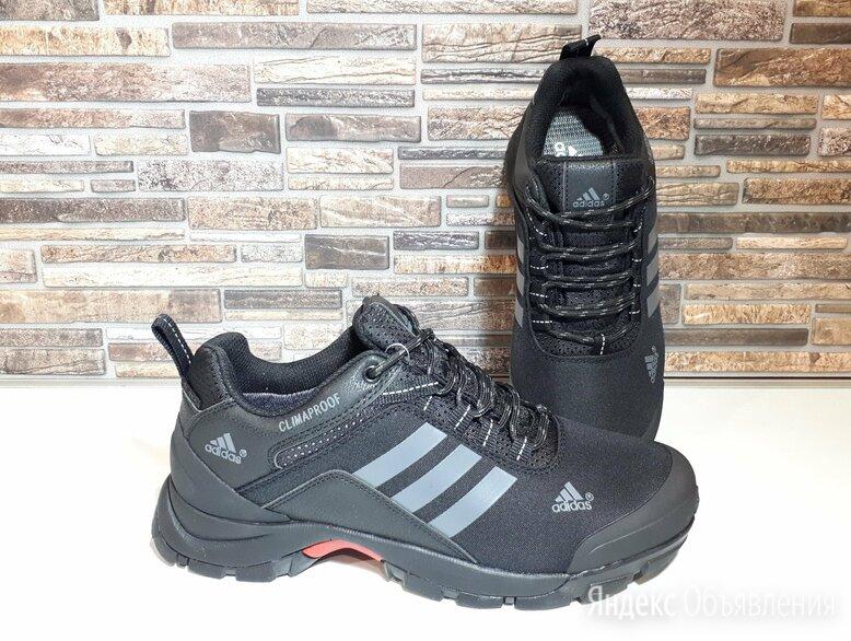 Adidas Мужские Кроссовки по цене 3250₽ - Ботинки, фото 0