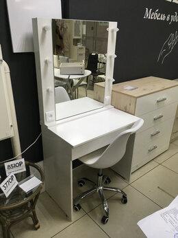 Столы и столики - Стол гримерный , 0