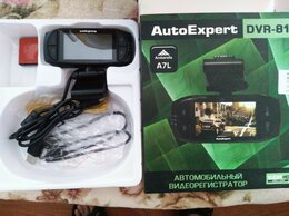 Видеокамеры - Видеорегистратор AutoExpert DVR-817, 0