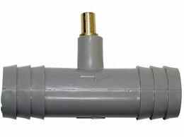 Аксессуары и запчасти - Обратный клапан (антисифон) для стиральной машины, 0