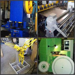 Производственно-техническое оборудование - Изготовитель кузнечно-прессового оборудования, 0