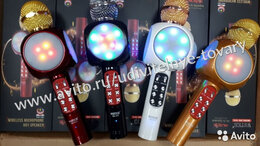 Микрофоны - Караоке микрофон светящийся с минусовкой, 0