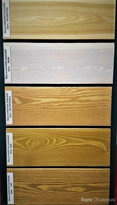 Натуральное масло для дерева Акватекс Бальзам по цене 1600₽ - Масла и воск, фото 0